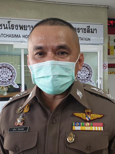 พล.ต.ต.สุจินต์ นิจพานิชย์ ผู้บังคับการตำรวจภูธรจังหวัดนครราชสีมา