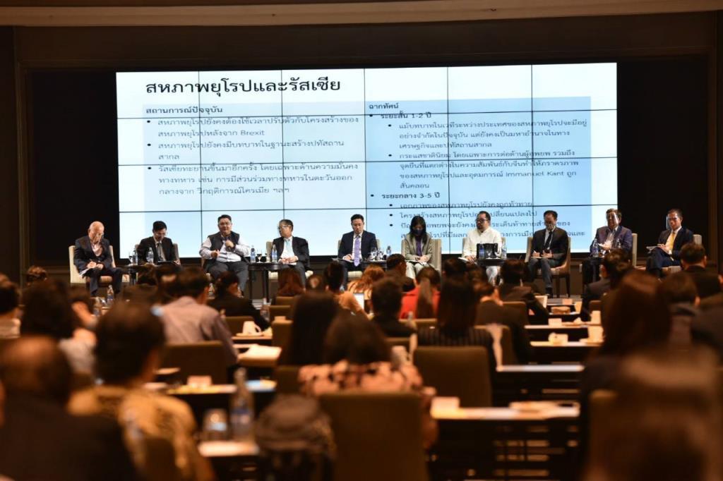 เวทีระดมสมอง ฟื้นเจรจาFTAไทย-EUเชื่อช่วยหนุนเศรษฐกิจไทย