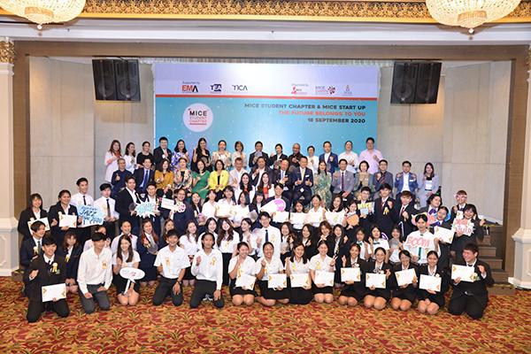 รู้ไมซ์ การศึกษาของอุตสาหกรรมไมซ์ไทย ประเทศไทยพัฒนาการศึกษาไมซ์สู่เวทีโลก