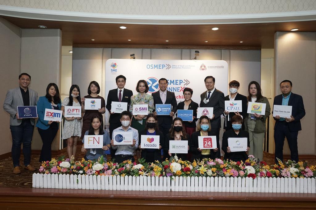 สสว. ร่วม สภาอุตฯ และ อินฟอร์มาฯ จัด Hybrid Event ธุรกิจความงามเต็มรูปแบบครั้งแรกในไทย