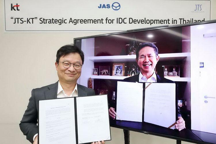 JAS ส่ง JTS รุกธุรกิจ Hyperscale Data Center และ Cloud Service