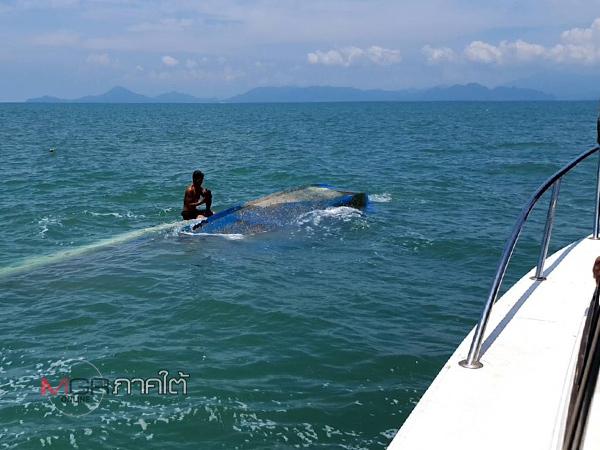 จังหวัดสตูลเข้าชี้แจง กมธ.ต่างประเทศ สภาผู้แทนฯ กรณีเรือมาเลย์ชนเรือประมงไทย