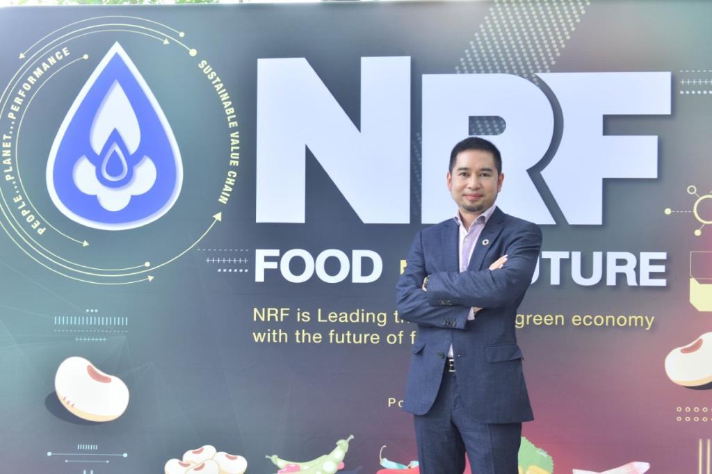 """NRFร่วม กษ. ดันไทย""""ซิลิคอน วัลเลย์อาหารแห่งอนาคต"""""""