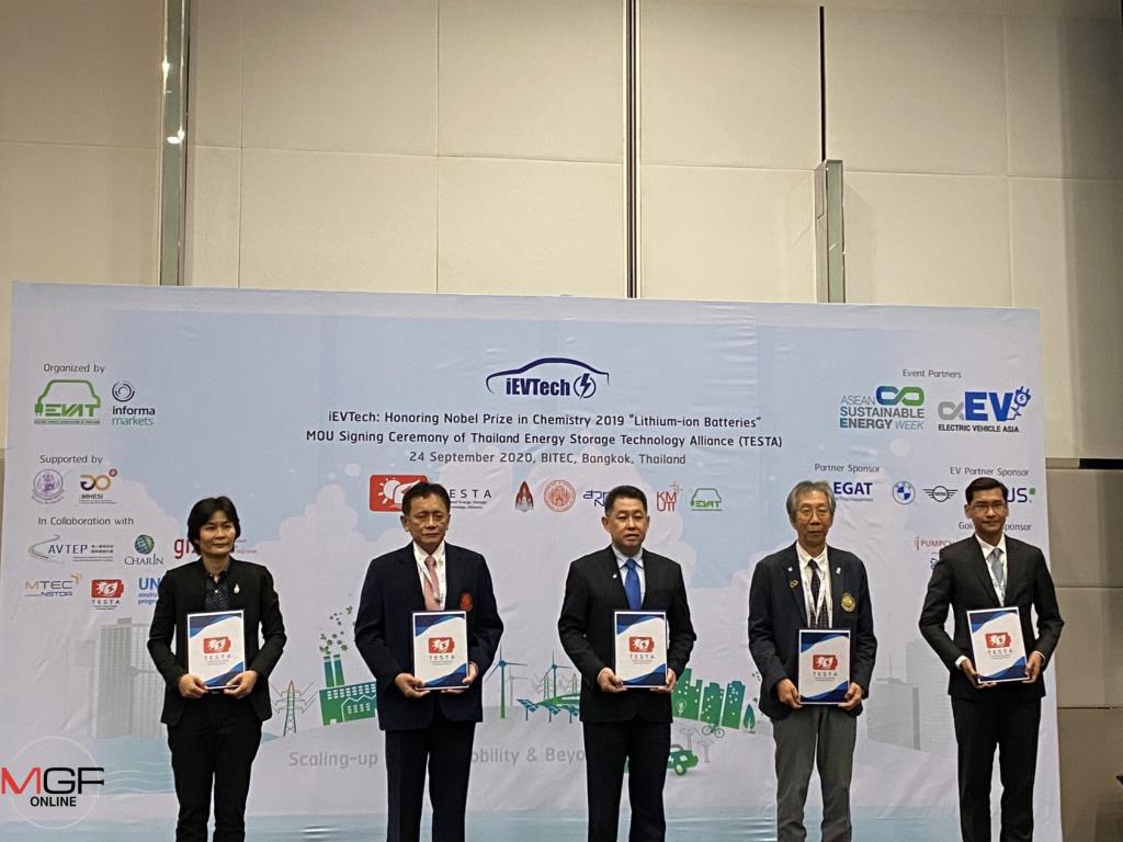 สวทช. จับมือ 4 พันธมิตรเครือข่าย TESTA เซ็น MOU พัฒนาระบบกักเก็บพลังงานไทยในยุคดิจิทัล