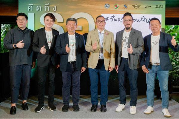 """ททท. ชวนขับรถเที่ยวทั่วไทย เปิด 5 เส้นทางวิถีใหม่ จับมือพันธมิตรกระตุ้น ผ่านโครงการ """"คิดถึง..เธอประเทศไทย"""""""