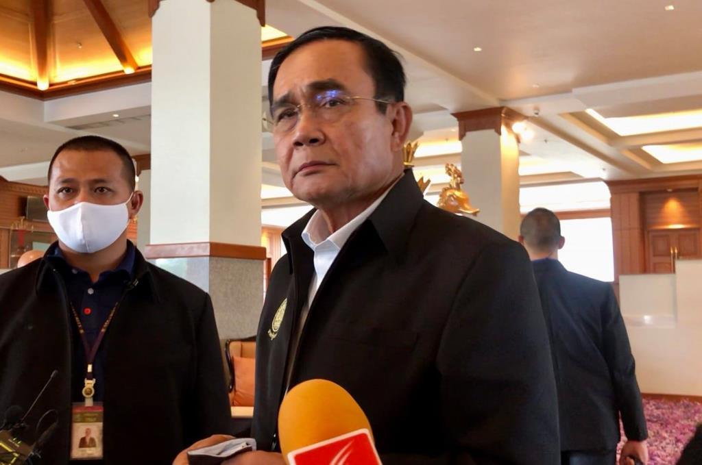 """""""ประยุทธ์"""" ปล่อยกทม.ดูแลม็อบหน้ารัฐสภา วอนอย่าผิดกม.-ทำให้คนไทยไม่มีความสุข"""