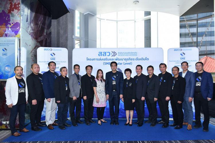 สสว.โชว์ผลงาน ดัน SMEs ไซส์กลางเข้าถึงมาตรฐาน ชูไฮไลท์กู้ชีพอุตฯท่องเที่ยว ด้วย THAILAND SURE 2020