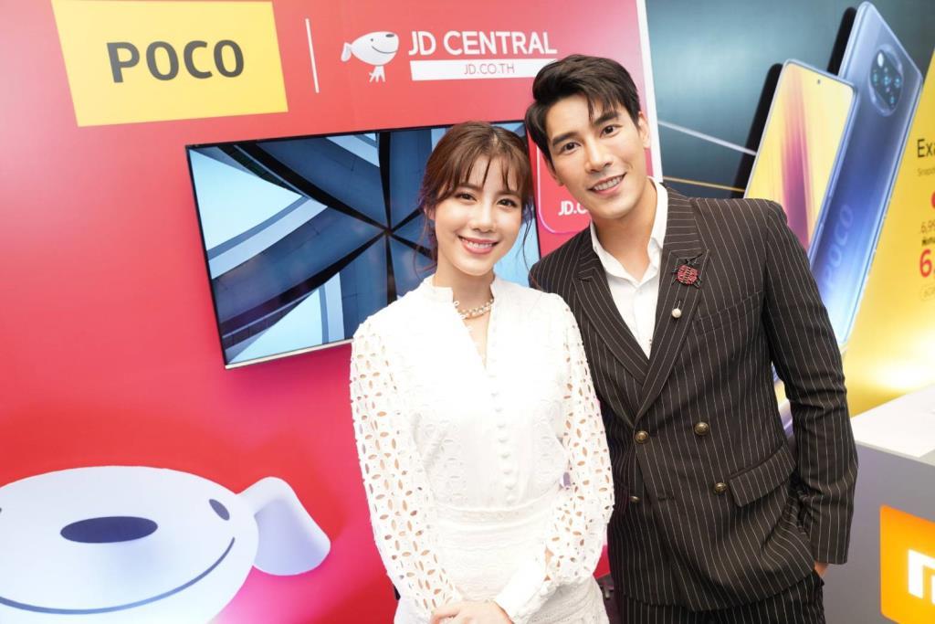 """""""เคน ภูภูมิ"""" ควง """"เอสเธอร์"""" หวานได้อีก  ในงาน JD CENTRAL จับมือเสียวหมี่นำ """" POCO X3 NFC"""" มาประเทศไทย"""