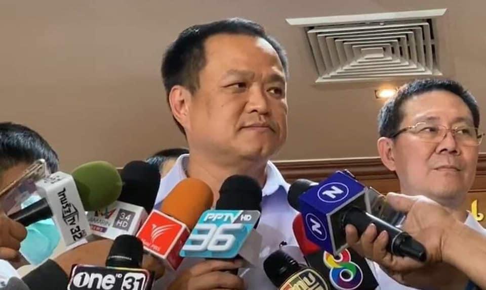"""""""ภูมิใจไทย"""" ย้ำต้องแก้รัฐธรรมนูญ เปิดช่องตั้ง ส.ส.ร.  """"อนุทิน"""" ลั่นเป็นเอกสิทธิส.ส. ไม่ขอผูกพันมติวิปรัฐบาล"""