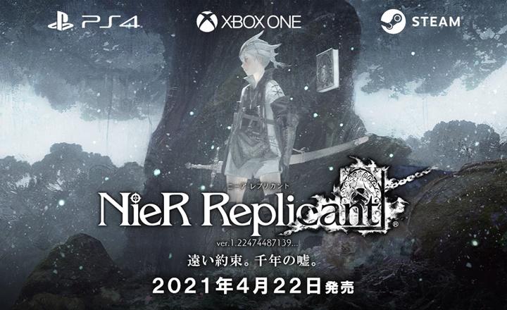 """ภาคต้นกำเนิด """"NieR Replicant"""" ลงคอนโซล PC เมษายนปีหน้า"""