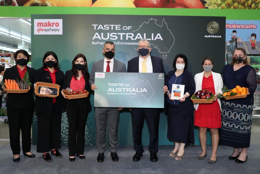 แม็คโคร ร่วมกับสถานทูตออสเตรเลีย จัดเทศกาล Taste of Australia ทุกสาขาทั่วไทย ย้ำศูนย์รวมวัตถุดิบคุณภาพดีราคาขายส่ง ตอบโจทย์ผู้ประกอบการ ขานรับเทรนด์ทำอาหารบูม