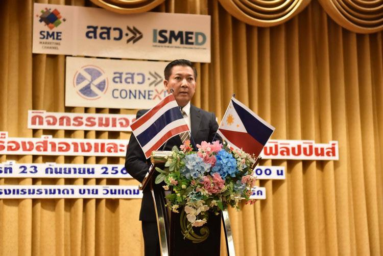 สสว. เสริมศักยภาพการค้าผู้ประกอบการ SMEs ไทย สร้างเครือข่าย ขยายโอกาสทางธุรกิจเพิ่ม 5 ประเทศ