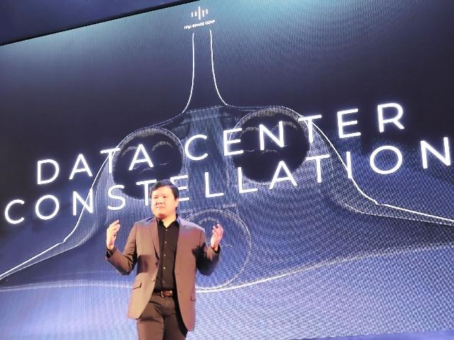 """""""มิว สเปซ"""" เปิดแผนสร้างเทคโนโลยี ดันไทยสู่อุตสาหกรรมอวกาศ"""
