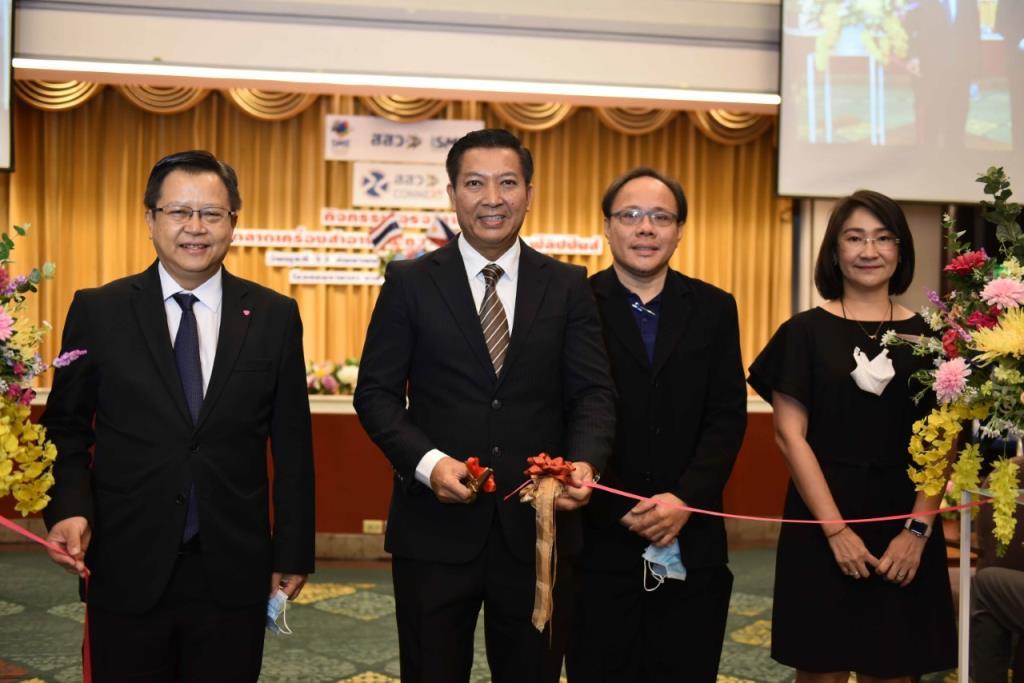 สสว.สร้างเครือข่ายSMEsไทย เจรจาการค้าเพิ่ม5ประเทศ