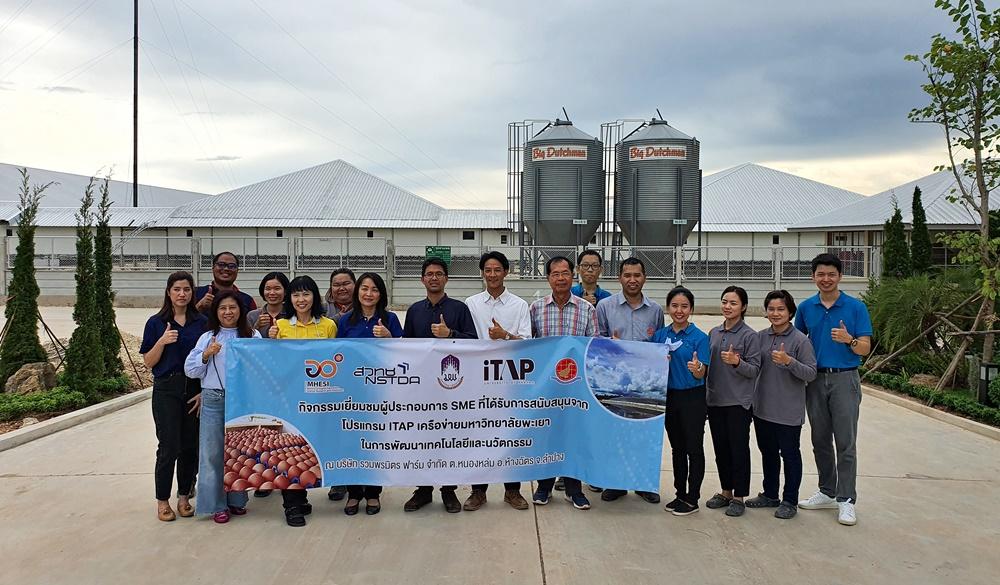 สวทช.ใช้ ITAP เครือข่าย ม.พะเยา ช่วยปรับระบบน้ำเสียฟาร์มไก่ จ.ลำปาง เปลี่ยนเป็นก๊าซชีวภาพ ผลิตไฟฟ้าใช้เอง