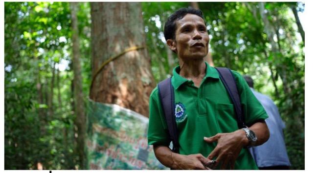 """""""เขา ป่า นา เล"""" เชื่อมร้อยเครือข่ายชุมชนตะโหมด จากภูผาสู่มหานที"""