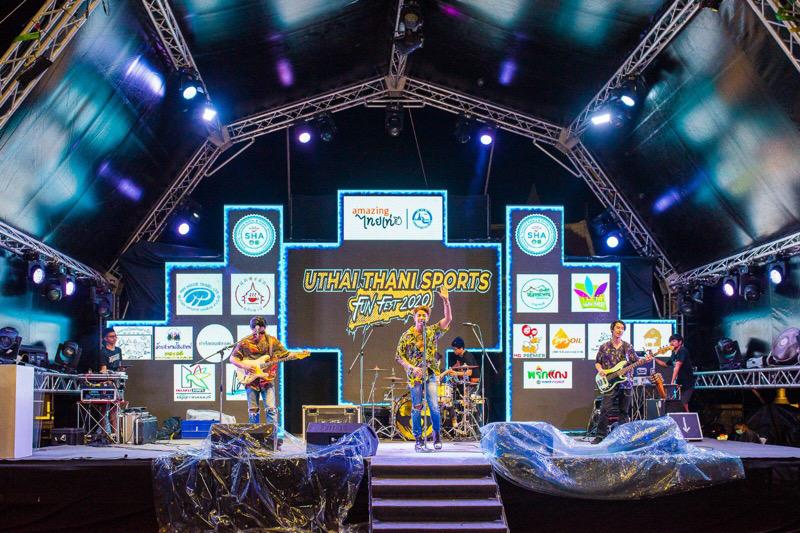 """ชาวอุทัยธานี ฟินต่อเนื่อง 3 วันเต็มกับงาน """"Uthai Thani Sports Fun Fest 2020"""""""