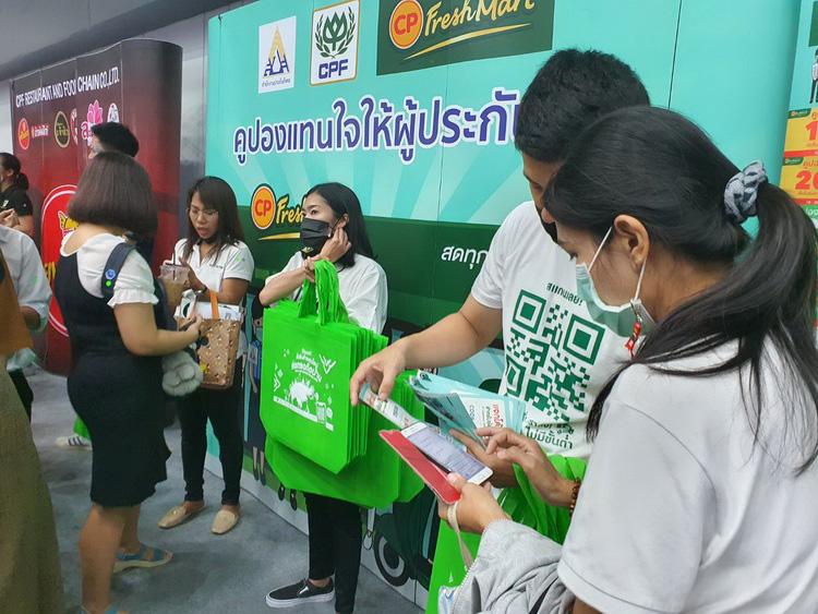 บรรยากาศบูธซีพีเอฟที่งาน Job Expo Thailand 2020 คึกคัก
