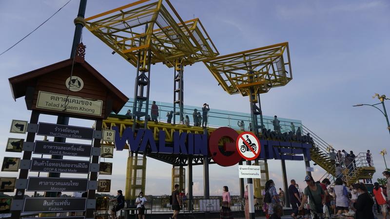เปิดตลาดแคมโขง กิน ชิม เที่ยว กระตุ้นเศรษฐกิจรับงานบั้งไฟพญานาค
