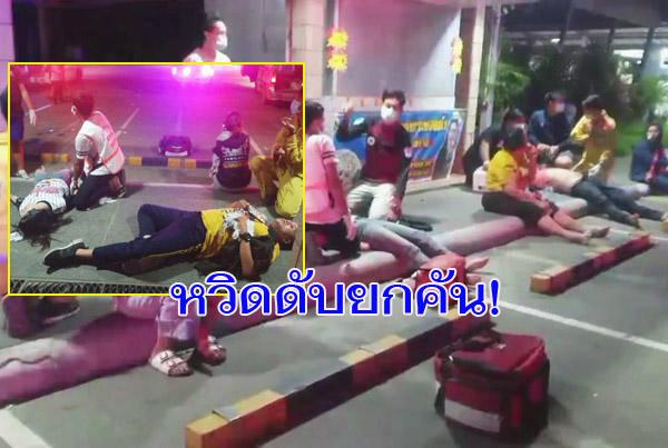 หวิดดับยกคัน! รถตู้แก๊สรั่วผู้โดยสารนับ 10 คนหมดสติน้ำลายฟูมปาก จนท.เร่งช่วยหามส่งรพ.วุ่น