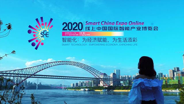 ปี 2019 อุตสาหกรรม AI จีน พุ่งทะยาน มี สตาร์อัพ มากกว่า 2,600 แห่ง