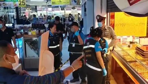 อุกอาจ! คนร้ายควงปืนบุกเดี่ยวจี้ชิงทรัพย์ร้านทองในห้างโลตัส วังหิน กวาดทองไปเกือบ 200 บาท มูลค่า 6 ล้าน