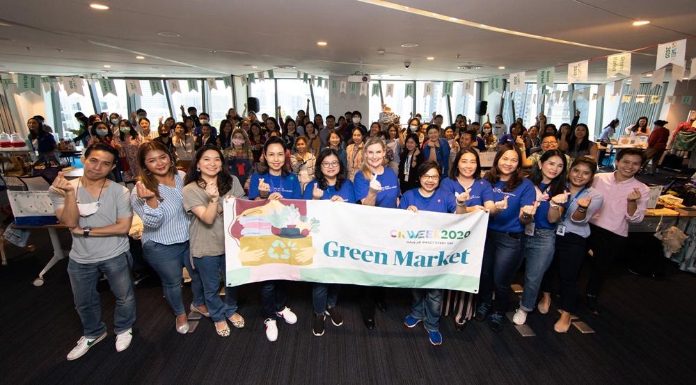 """กรุงไทย–แอกซ่าฯ จัดกิจกรรม CR Week """"Green Market"""""""