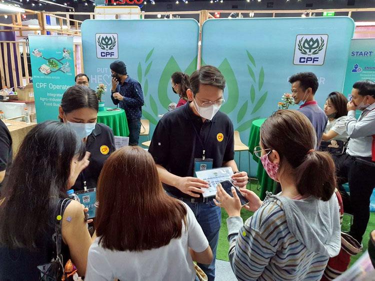 ต้องรีบแล้ว.. มาร่วมเป็นทีมซีพีเอฟ พร้อมสแกนรับคูปองแทนใจให้ผู้ประกันตน ได้ที่บูธ ในงาน Job Expo Thailand 2020 ถึงวันนี้ เวลา 20.00 น.