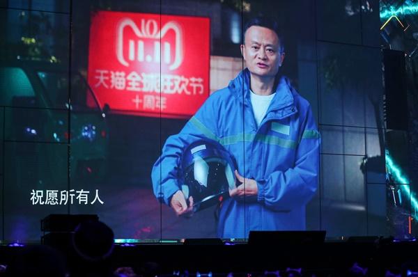แจ็ค หม่า อาจเสียตำแหน่งคนรวยที่สุดในจีนแค่ชั่วคราวเท่านั้น