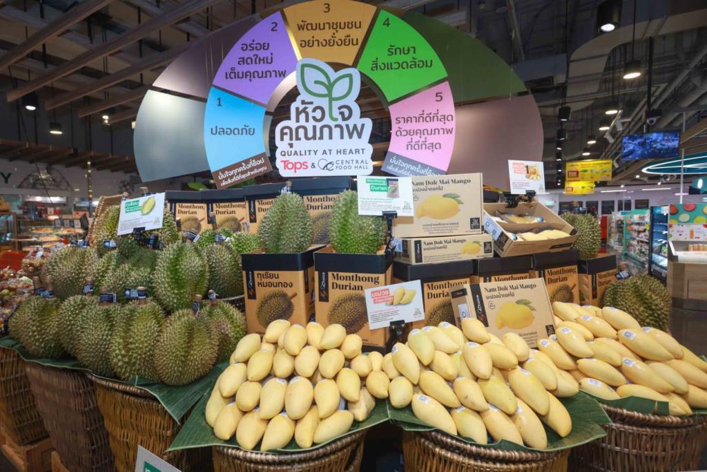 """ท็อปส์-เซ็นทรัล ฟู้ด ฮอลล์ เปิดตัวมาตรฐานสินค้าด้านอาหารขั้นสูงสุด  """"หัวใจคุณภาพ"""" พันธสัญญาเพื่อผู้บริโภคยุคใหม่  ยกระดับภาคเกษตรกรรมไทยก้าวขึ้นสู่ระดับสากล"""