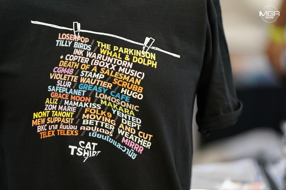ยืดกันให้สุด กับ Cat T-Shirt 7 เทศกาลเสื้อยืดสุดยิ่งใหญ่ประจำปี