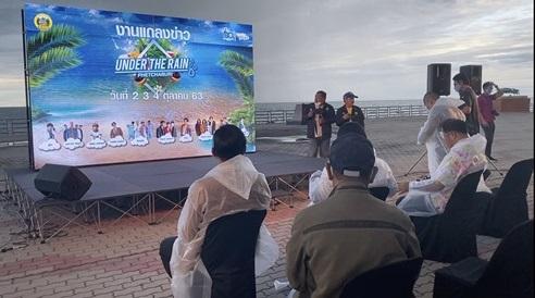 """ททท. จัดงาน """"Under the Rain Phetchaburi"""""""