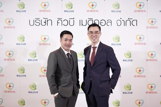2 พันธมิตรธุรกิจ เปิดตัว บริษัท คิวบี เมดิคอล จำกัด รองรับตลาดถุงมือยางโตทั่วโลก  ทุ่มงบฯ 8,000 ล้านบาท สร้างโรงงานผลิตถุงมือยาง จ.ชลบุรี