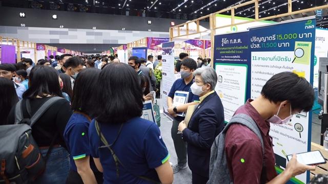 ก.ล.ต. เผยมีผู้สมัครงานในงาน Job Expo Thailand 2020 กว่า 2,000 คน สอบสัมภาษณ์ 5 ต.ค.นี้
