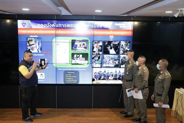 รวบพม่า-อิหร่าน ปลอมเอกสารตราประทับ รับต่อวีซ่า