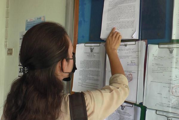 แก้ไขแล้วรายชื่อผี โผล่สอบผ่านคัดเลือกเป็นลูกจ้างโครงการพัฒนาตำบลที่บุรีรัมย์ หลังผู้สอบร้องเรียน