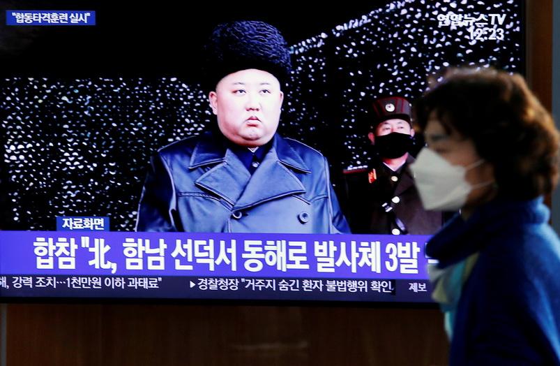 เกาหลีเหนือชี้แนวทางป้องกันโควิด-19  'มีข้อผิดพลาด' หลังจนท.โสมขาวถูกยิงดับ