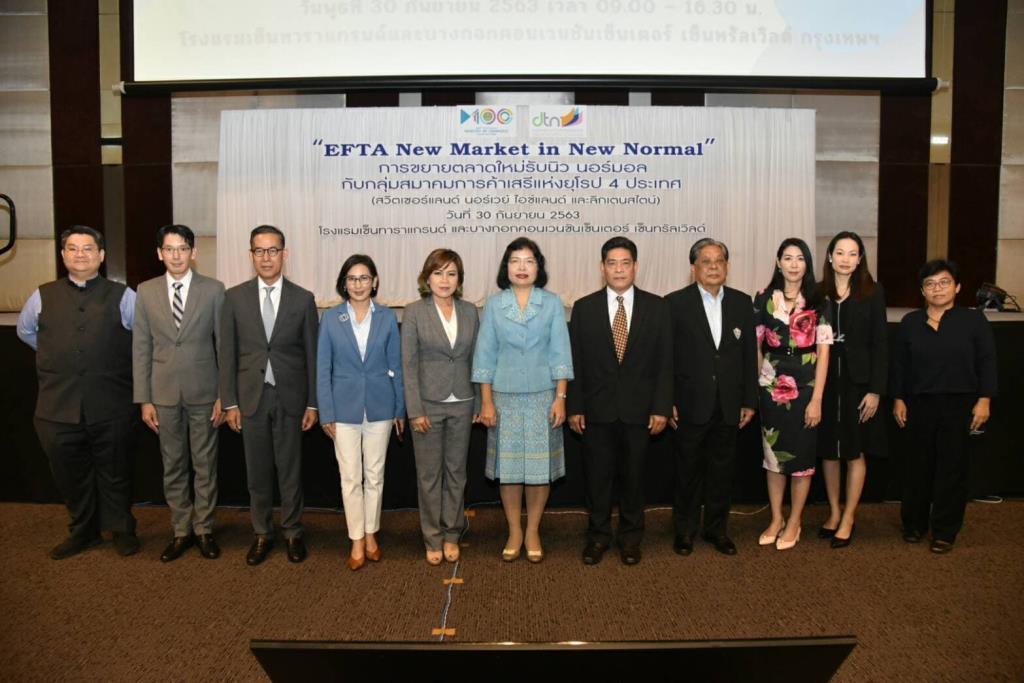 กรมเจรจาฯ เดินหน้าฟื้นFTAไทย-EFTA เพิ่มโอกาสไทยสู้คู่แข่งในอาเซียน