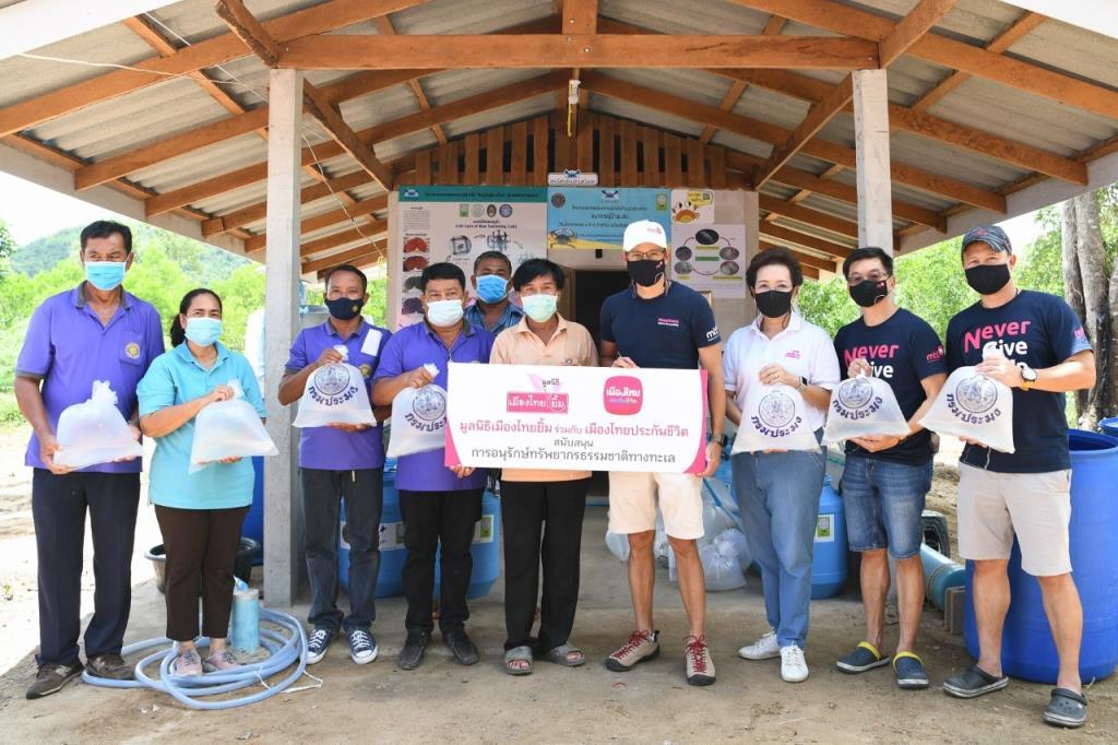 MTLตอกย้ำนโยบายตอบแทนสังคม จัดเมืองไทยอนุรักษ์ทะเลไทย