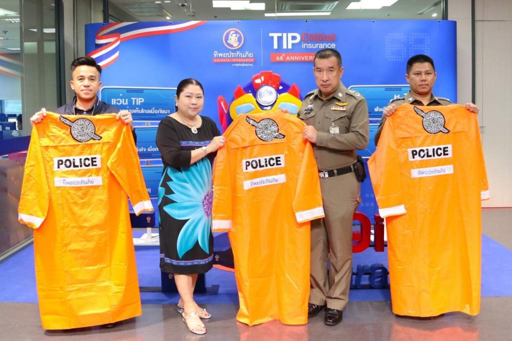 ทิพยประกันภัย ห่วงใยทุกชีวิตในสังคม มอบเสื้อกันฝนให้กับตำรวจนครบาล