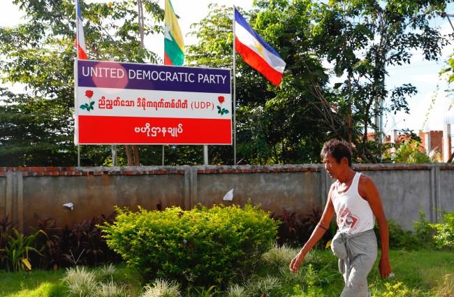 พม่าจับหน.พรรคการเมืองดังหนีคุกคดีเก่า สื่อแฉเอี่ยวฟอกเงิน-ค้ายาเสพติด