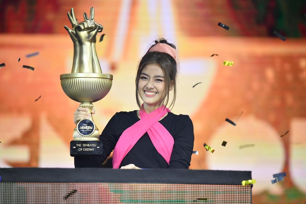 บริษัท iAM  ขนทัพไอดอลหญิงวง BNK48 และ CGM48 ประชันการแข่งขันสุดยิ่งใหญ่ของกิจกรรม  BNK48 JANKEN TOURNAMENT 2020 - SENBATSU OF DESTINY  สุดปัง