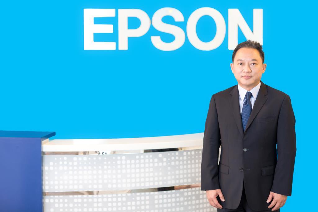 Epson สนับสนุนข้อตกลง UNGC ยึดมั่นดำเนินธุรกิจโปร่งใส เป็นธรรม