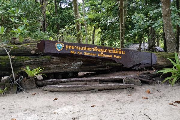 """นักท่องเที่ยวเฮ! """"อุทยานแห่งชาติหมู่เกาะเกาะสิมิลัน"""" เตรียมเปิดให้ชื่นชมความสวยงาน 15 ต.ค. นี้"""