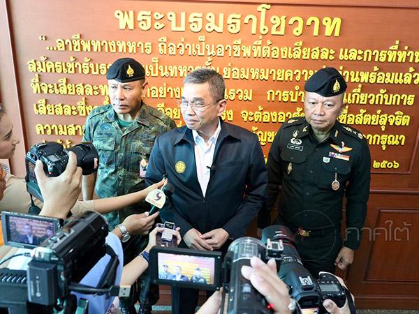 พล.อ.ชัยชาญ ช้างมงคล รัฐมนตรีช่วยว่าการกระทรวงกลาโหม (ภาพจากแฟ้ม)