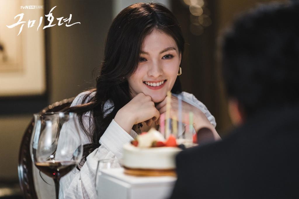 คิมยองจี รับบท กียูริ