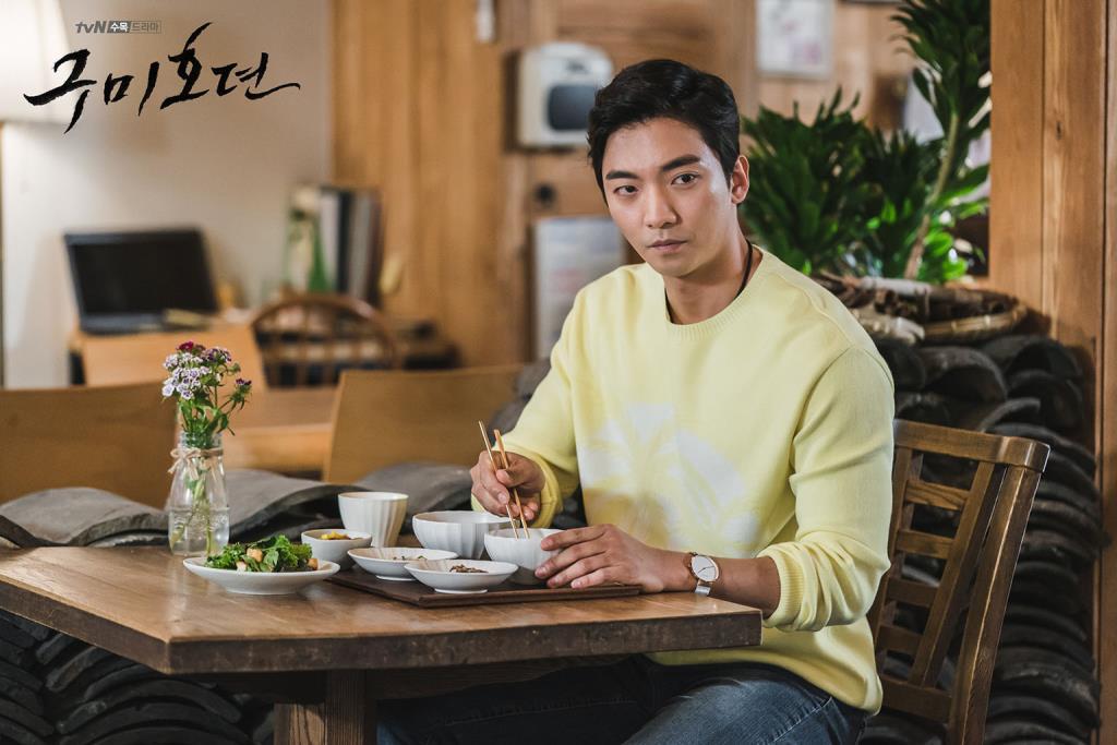ฮวางฮี รับบท ชินจู