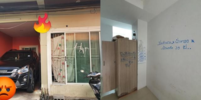 หนุ่มงง! ไม่อยู่บ้านมา 4 ปี พอกลับมาถูกเพื่อนบ้านตัดกลอน-ขโมยของ ทำบ้านเสียหาย