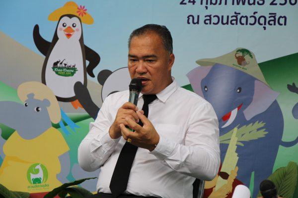 นายสุริยา แสงพงค์ ผู้อำนวยการองค์การสวนสัตว์แห่งประเทศไทย ในพระบรมราชูปถัมภ์  (ภาพจากแฟ้ม)