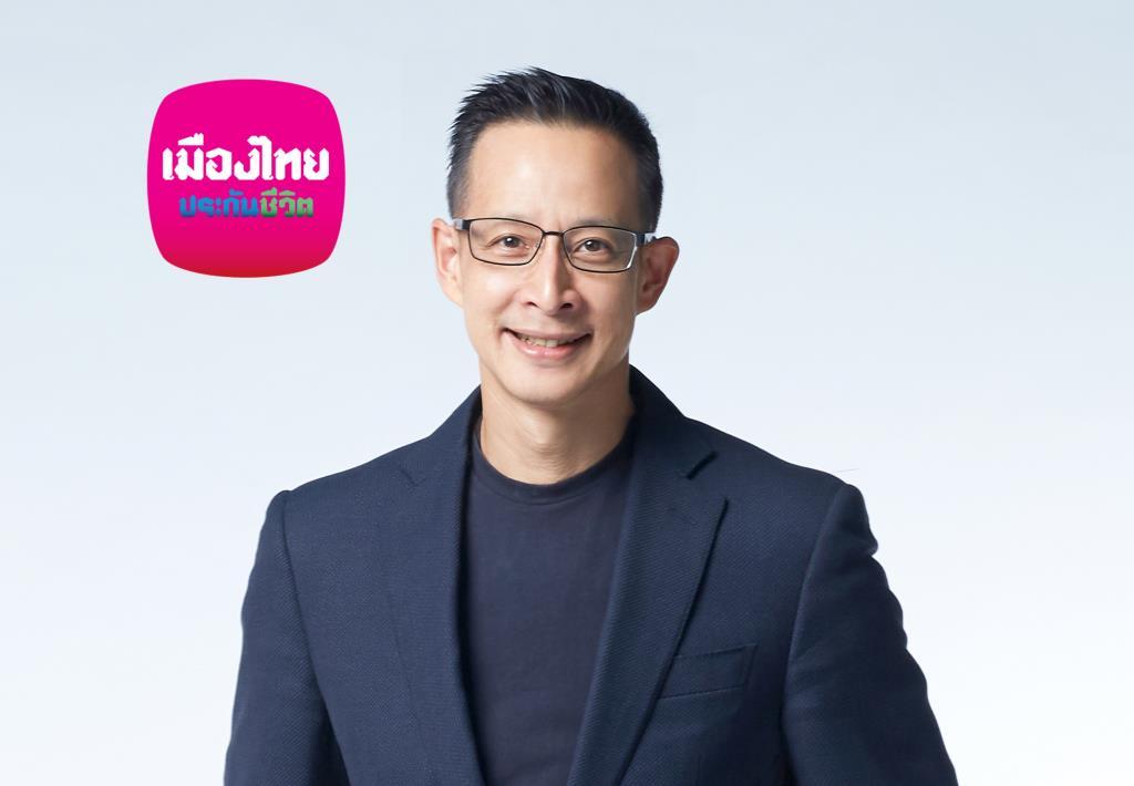 """เมืองไทยประกันชีวิตเปิดตัว""""mOnePlus"""" ยูนิตลิงค์ตอบโจทย์วางแผนการเงิน"""